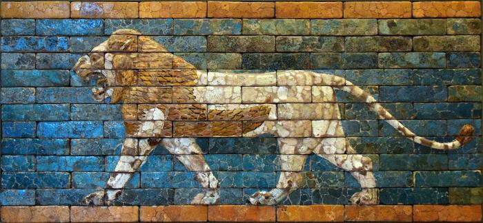 What Is Babylon?
